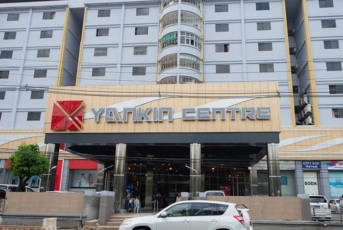 yankin-center